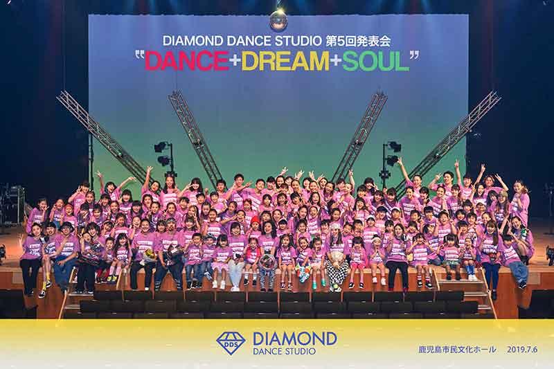 鹿児島市のダンススタジオ ダイヤモンドダンススタジオ キッズダンス POPクラス